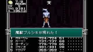 【旧約・女神転生I・II】初見実況プレイ88
