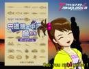 【卓M@s】 「宍道湖と中海の魚たちボードゲーム」を紹介するよ!