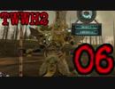 【Total War:WARHAMMER Ⅱ】俺の屍が越えて行くPart06【夜のお兄ちゃん実況】