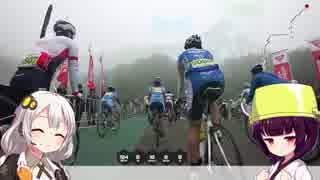 【ロードバイク】あかり・きりたんの自転車旅行EX 富士ヒル編