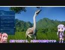 【Jurassic World Evolution】恐竜王国を作るよ part1【VOICEROID実況プ...