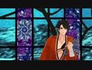 【MMD刀剣乱舞】フィクサーむっちゃん