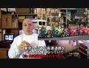 字幕【テキサス親父】俺が日本を愛する理由Vol.44~外国人マリオ暴走族