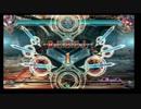 5月12日 BBCF2.0 三つ巴対抗戦 立川八王子陣営予選 2/4