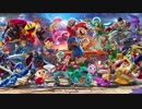 【E3 2018】Swich版新作スマブラ 全参戦キャラまとめ!「大乱闘スマッシ...