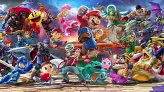 【E3 2018】Swich版新作スマブラ 全参戦キャラまとめ!「大乱闘スマッシュブラザーズ SPECIAL」