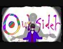 【歌い手殺し⚠】アウトサイダー/Shu-Dollaz 【歌ってみた】