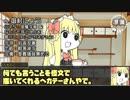 【シノビガミ】台湾人たちが挑む「天翼種の試作遊戯」01