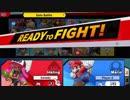 【E3 2018 新作スマブラSP世界最速実機プレイ1080p高画質版】Nintendo S...