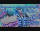 【ニコカラ】Fun! Fun! Festa! (鷹城恭二 ソロVer.)【off vocal】