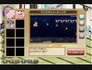 【花騎士】クリスマシューティング【センリョウクリスマス版】