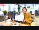カミナリの「たくみにまなぶ」〜そういえば茨城ばっかだな〜『潮来市③(道の駅いたこ)』(平成30年6月15日放送) 略して『カミいば』