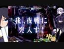 【MUGEN】 友人のくせになまいきだ ikemen版33 (ほぼ)無編集版 【対人戦】