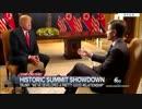 米朝会談を終え正恩は北京へ向かったとBBC 米ABCは大統領にインタビュー 欧米の報道