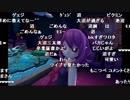 【YTL】うんこちゃん『V!勇者のくせになまいきだR』part3【2018/06/07】