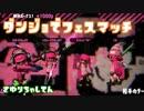 【男女実況】竹ガールイネさんとフェスマッチ!【サンリオ第3週目】