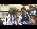 DROP OUT -35th Season- 第2話(2/4)