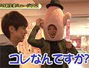 嵐・梅屋のスロッターズ☆ジャーニー #467