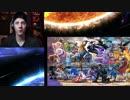 【E3 2018】スマブラ for Switch  全員登場に歓喜する海外YouTuberたち その1