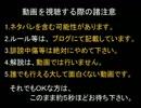 【DQX】ドラマサ10の強ボス縛りプレイ動画・第2弾 ~両手剣 VS バトラー軍団~