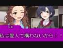 【Novelsm@ster】裕美ちゃんはデレぽがしたい