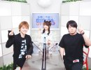 松岡と内田のガンガンGAちゃんねる(2018年6月14日配信/シリーズ第51回)