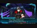 【Fate/EXTELLA LINK】「ぼ~え~!!」こ、この声は!