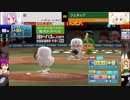 JPT(48) けものフレンズ vs ノーゲーム・ノーライフ ②