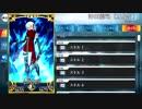【FGO】沖田総司オルタ 可愛すぎるボイス【Fate/Grand Order】