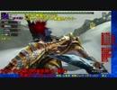 【MHXX/NS】上位になったからこそ集会場縛りプレイ【S7-5】VS荒鉤爪ティガレックス