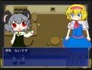 RPGと化したお菓子作りの材料屋さん☆.WOLFRPGeditter