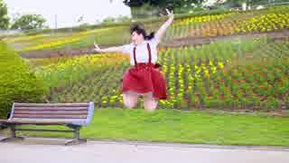 【まや】ノスタルジアを踊ってみた【元気に!!!!】