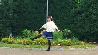 【青乃カレー】サディスティック・ラブ【踊ってみた】