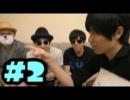 第71位:えんもち屋「自作LINEスタンプ」を作ろう!#2 thumbnail