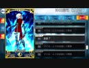 【FGO】沖田総司オルタから沖田総司へのマイルームボイス「ぐだぐだ帝都聖杯奇譚」【Fate/Grand Order】