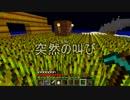 【週刊】バニラでのんびり、マインクラフト パート21【ゲーム実況】