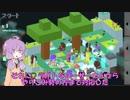 【自作ゲーム】茜ちゃんがタワーディフェンスゲームつくるで! Part10【Unity】