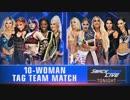 【WWE】10人女子タッグ戦【SD 6.12】