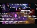 【YTL】うんこちゃん『V!勇者のくせになまいきだR』part4【2018/06/07】