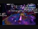 【YTL】うんこちゃん『V!勇者のくせになまいきだR』part5【2018/06/07】