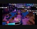 【YTL】うんこちゃん『V!勇者のくせになまいきだR』part6【2018/06/07】