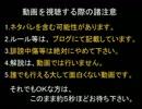 【DQX】ドラマサ10の強ボス縛りプレイ動画・第2弾 ~両手剣 VS 魔女軍団~