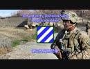 """【アメリカ軍歌】3rd Infantry Division Song """"Dogface Soldier"""" / 第3歩兵師団歌"""