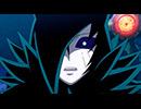 第57位:デュエル・マスターズ! 第12話「闇に挑め! ミノマルの友ジョー大作戦!」 thumbnail