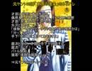 元ヤン140話「才原の信条」のネタバレ