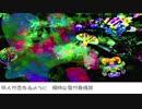 楽園キッズ【UTAU闇音レンリ】