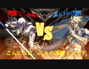 Xrd Rev2 ver2.10 steam で楽しくQV 12個目