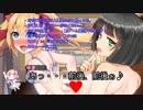 「らめらめ無理ィ!!」【罰ゲーム回/PSO2ボイロラジオぷらす!】