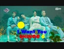 [K-POP] SHINee - Who waits For Love + I Want You (Comeback 20180614) (HD)