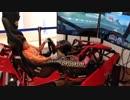 【初体験♬】トヨタ GR Garageへ行ってきた!レーシングシュミレーターで鈴鹿サーキットを走るあい❤お出かけ TOYOTA